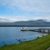 Lake Te Anau - Southland NZ