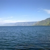 Lake Toba From Tongging Village