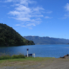 Lake Waikaremoana Scenic Paradise - Te Urewera
