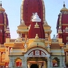 Lakshmi Narayana Temple In New Delhi