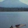 Mount Lamongan