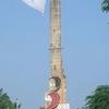 Landmark Monument In Bissau