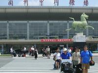 Lanzhou Zhongchuan Airport