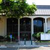 League City Texas City Hall