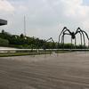 Leeum, Samsung Museum Of Art - Yongsan-gu