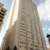 Le Port-Royal Apartments