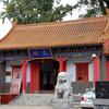 Linyi China