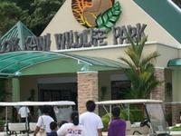 Lok Kawi Wildlife Park