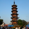 The Exterior Of The Longhua Pagoda