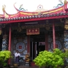Long Shan Tang Temple