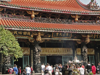 Mengjia Longshan Temple