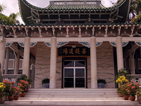 Lon Wa Buddhist Temple