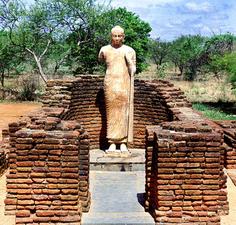 Nagarjunakonda