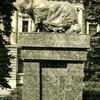 Louve De Chisinau