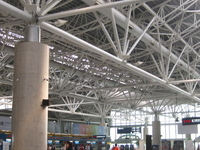 Nanjing Lukou International Airport