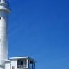 Lu Tao Lighthouse