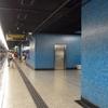 Lam Tin Station
