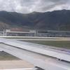 Landing At Lhasa Airport