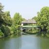 Landwehr Canal