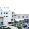 Lata Mangeshkar Hospital Digdoh