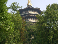 Leifeng Pagoda