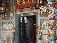 Leng Buai Ia Shrine