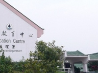 Lions Nature Education Centre