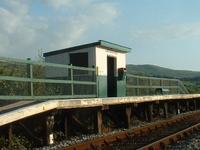 Llandecwyn Railway Station