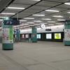 Lok Ma Chau Station