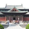 Longxing Monastery