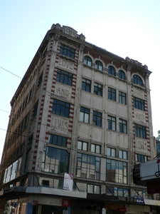 Love And Lewis Building