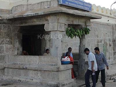Mahabaleshwara Temple