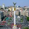 Independence Square/Maidan Nezalezhnosti