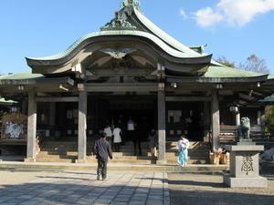 Hōkoku Shrine