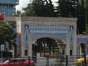 Zincirlikuyu Cemetery
