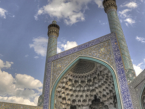 3 Golden Cities, Tehran, Isfahan, Shiraz Photos