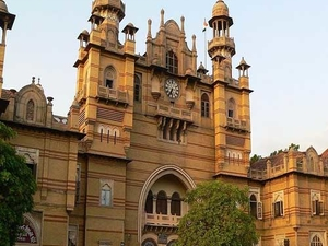 The Makarpura Palace