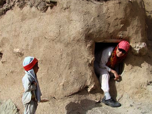 Liliput Village of Iran Photos