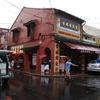 Malacca Street View