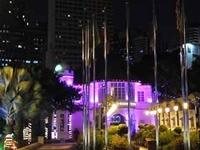 Malaysia Tourism Centre