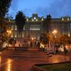 Maldonado College In Riobamba