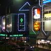 Mall Culture Jakarta