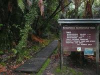 Mangapurua Kaiwhakauka Valleys