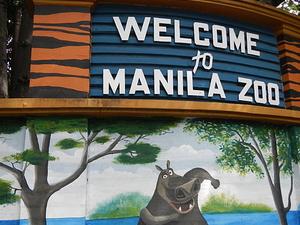 Manila Zoological & Botanical Garden