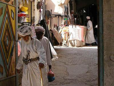Man In Traditional Omani Garb