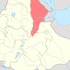 Map Of Ethiopia Showing Afar Region