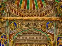 Maratha Durbar Hall