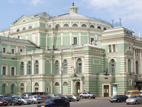Mariinsky Theatre