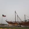 Marinetime Kuwait Alshami