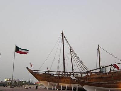 Marinetime Museum - Kuwait